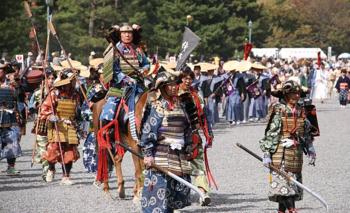 Samourai Kyoto